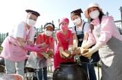 양천구, '장류 제조·관리사 주민기술학교' 교육생 모집