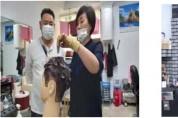 인천시, 동네이발소 살리기 '이용업소 경영 활성화 사업'