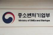 중기부, 57개 중소기업 '혁신기업 국가대표'로 선정