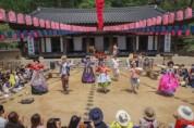 한국민속촌, 조선 시대 축제 '웰컴투조선' 개막