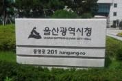 송철호 울산시장, 울산시청자미디어센터 방문