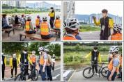 서울시, '자전거 운전능력 인증제' 6월부터 시행