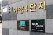 서울 강서구, '생명사랑 안심아파트' 자살예방 사업 추진