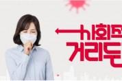 전남, 여수·순천·고흥 등 코로나 확진자 9명 추가 발생