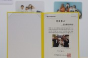 김학래·임미숙 부부, 결혼 31주년 기념 티셔츠 판매 수익금 기부