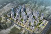 삼성물산, 반포동 '래미안 원베일리' 견본 주택 오픈