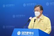 대전시, 제9회 세계태양광학술대회 국내 개최도시 확정