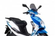 디앤에이모터스, 전기스쿠터 재피 200대 한정 판매