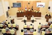 세종시의회, 제69회 정례회 예산안 심의자료 공개