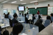 송파구, 중학생 대상 청소년 자살예방 교육