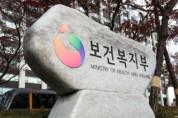 사회서비스원 설립 지역 울산·전북·제주 선정