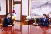 박병석 국회의장, 문승욱 신임 산업통상자원부 장관 예방