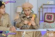 박나래, 성희롱 논란에 '헤이나래' 하차 결정