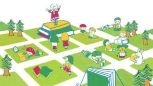 '세계 책의 날' 맞아 다채로운 독서문화행사 열려