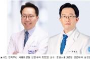 서울대병원, 코로나19 백신 부작용 항체 형성과는 무관