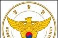 경찰청, '서민생활 침해범죄 집중단속' 총 21,279명 검거