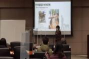 마포구, '반려인'을 위한 '반려동물 문화교실' 운영