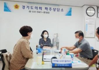 손희정 경기도의원, 기산리 불법 동물화장장 대책 논의