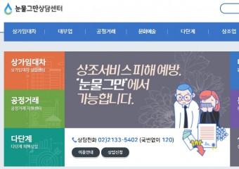 서울시, 이자수익 미끼…상조상품 불법성 영업 증가